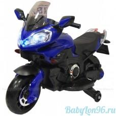 Детский трицикл E222KX синий